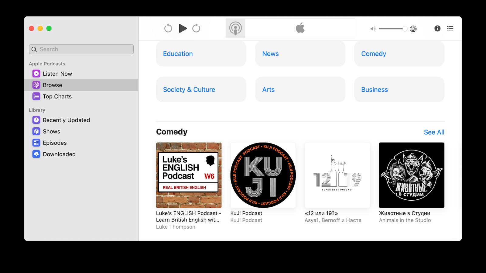 iTunes Catalina substitute