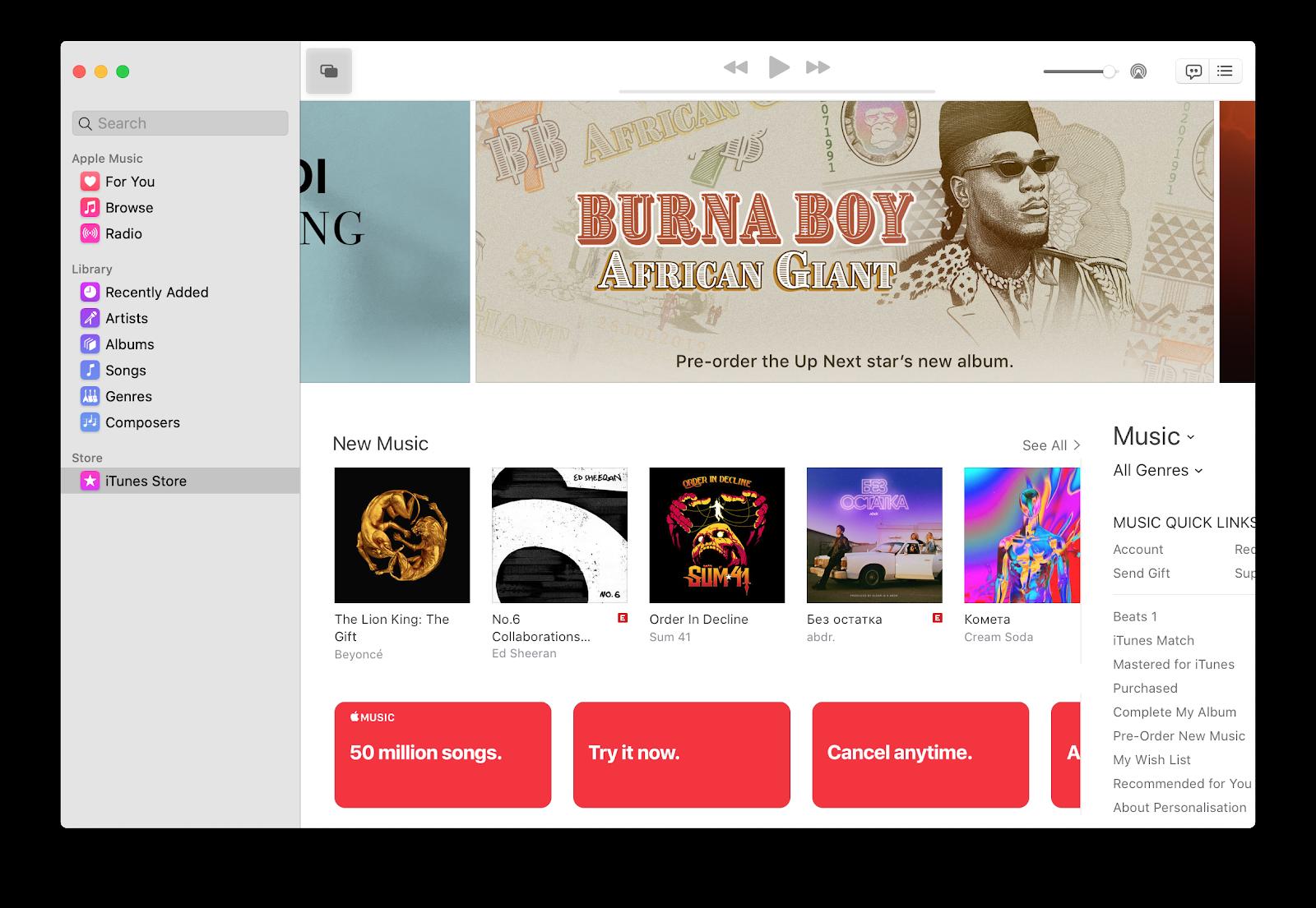 iTunes Store improvement