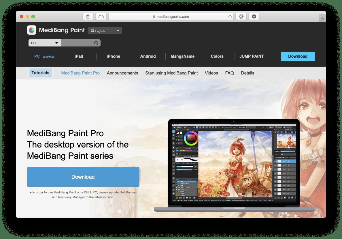 MediBang paint Mac app