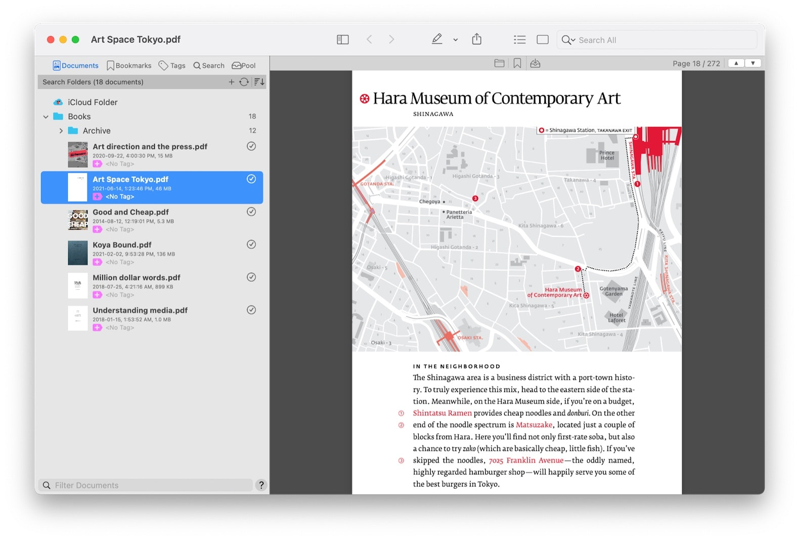 search in PDFs