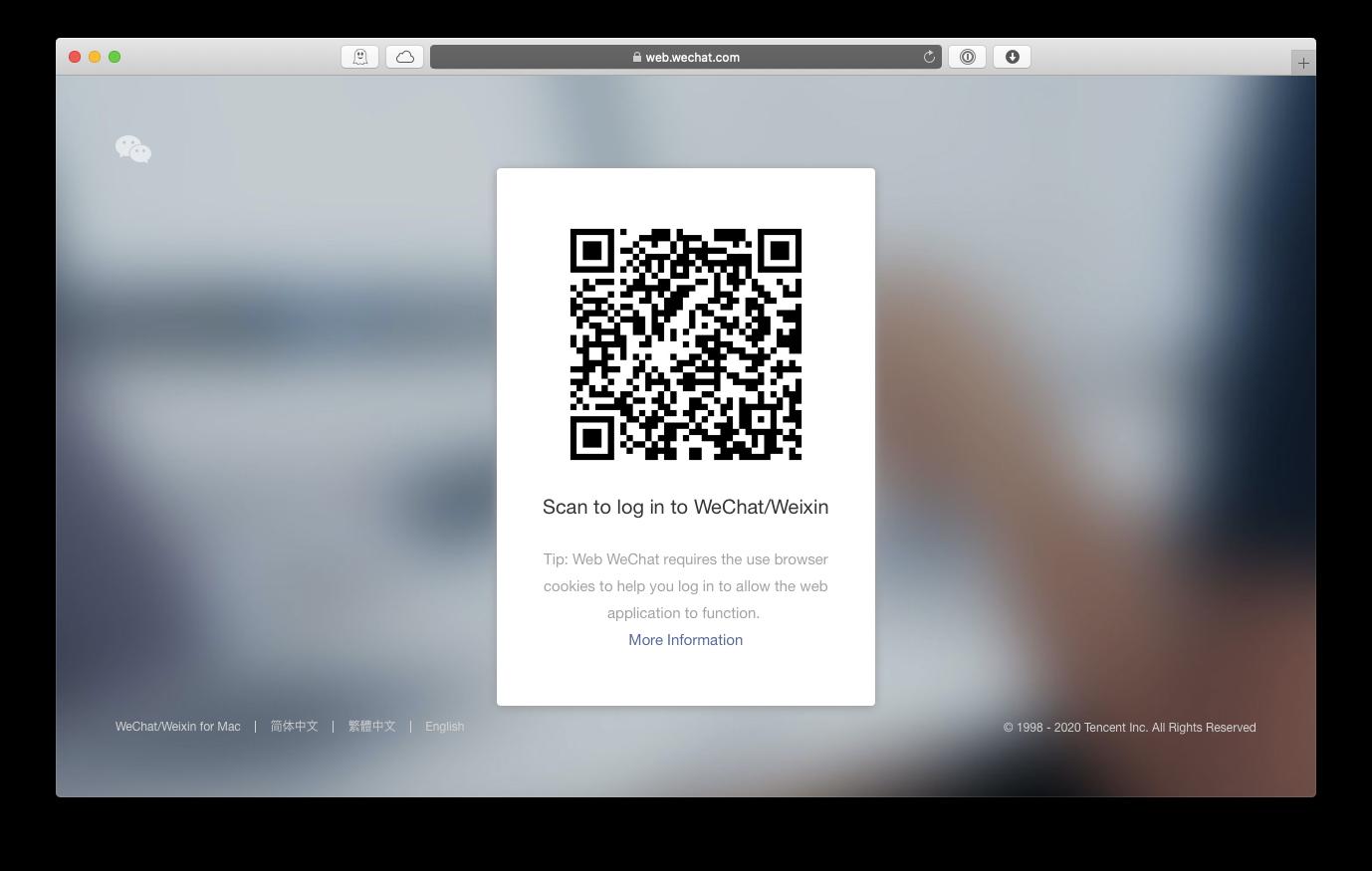 scan QR code online app WeChat