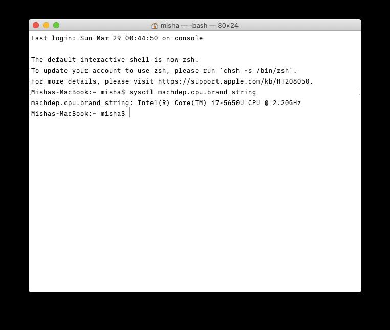 terminal generation processor Mac lookup