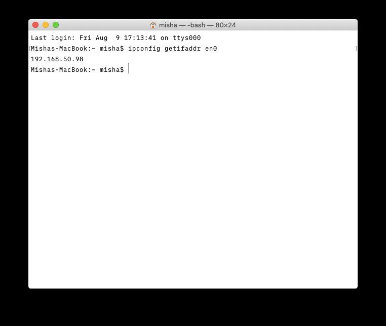 terminal mac internal IP