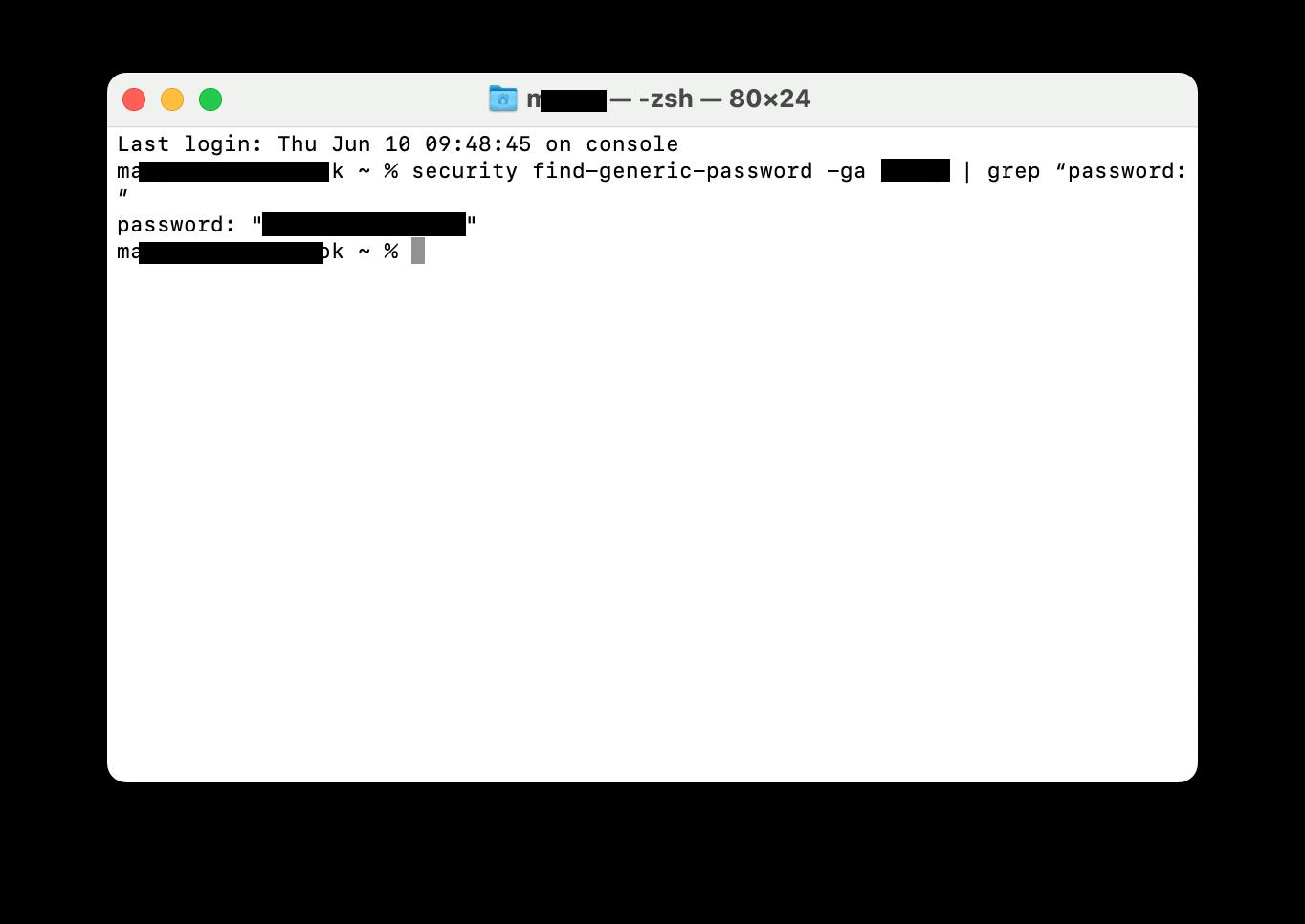 teminal wi-fi password