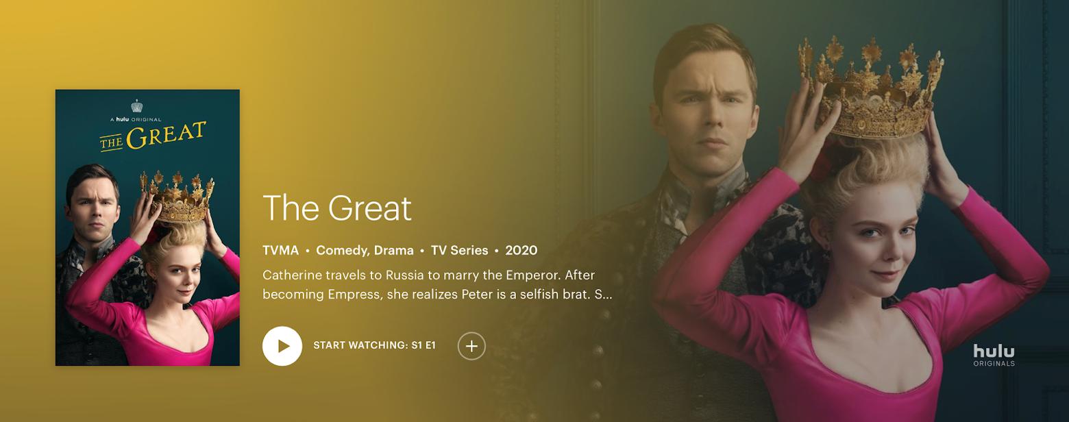 The Great Hulu