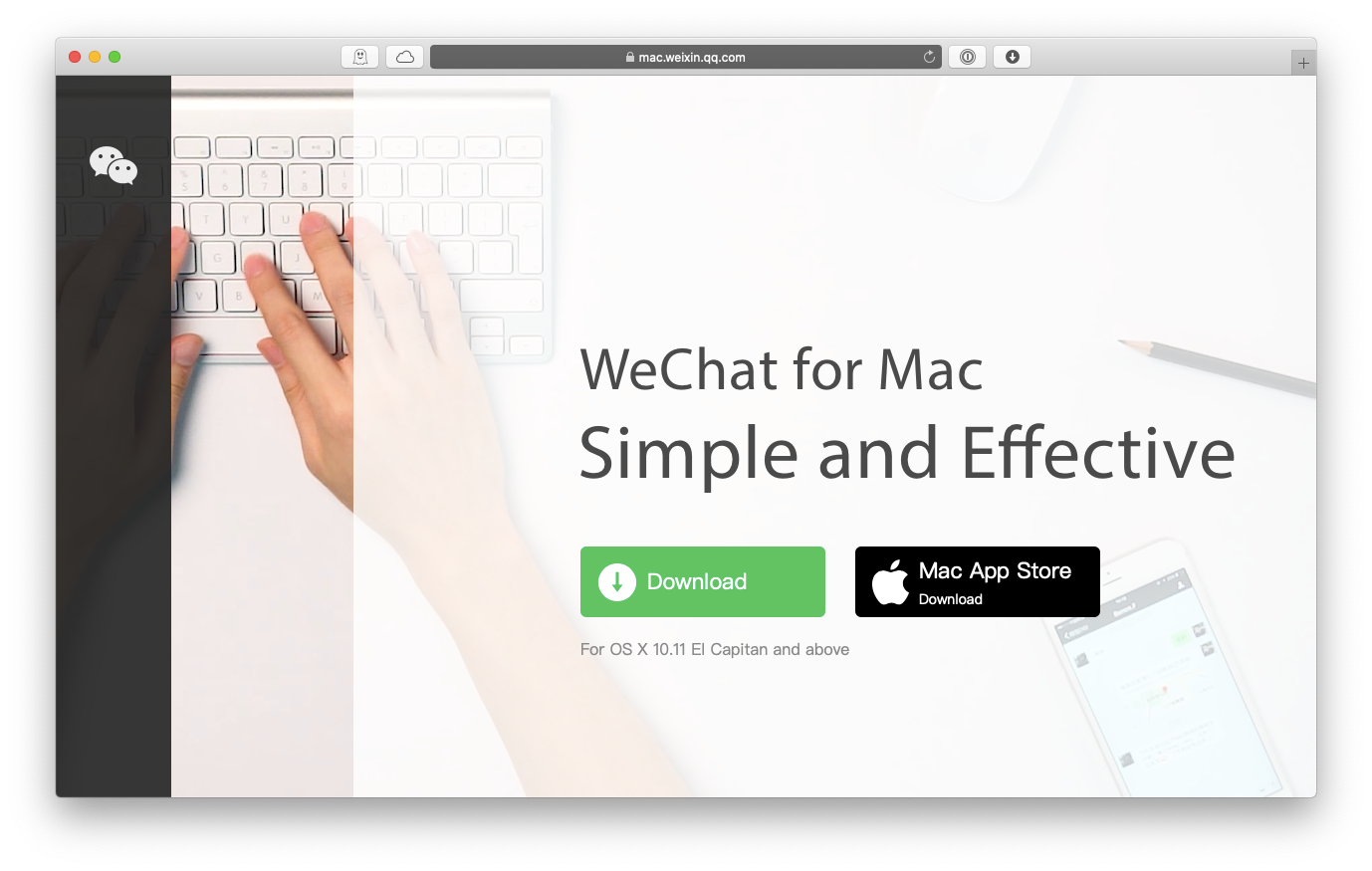 Wechat for pc login